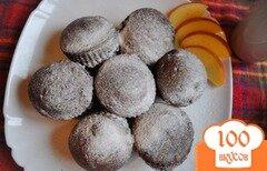 Фото рецепта: «Шоколадные маффины на кефире»