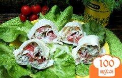 Фото рецепта: «Лаваш с творогом и овощами»