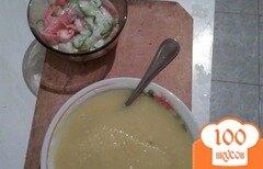 Фото рецепта: «Пюре с куркумой с салатом из свежих овощей»