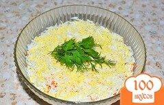 """Фото рецепта: «Салат """"Любимому папе""""»"""