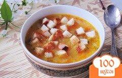 Фото рецепта: «Гороховый суп с крутонами»
