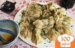 Фото рецепта: «Манты по-казахски»