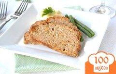 Фото рецепта: «Хлеб из индейки»