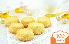 Фото рецепта: «Печенье Песочный бриллиант»
