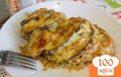 """Фото рецепта: «Баклажаны под сыром """"Мечты об Италии""""»"""