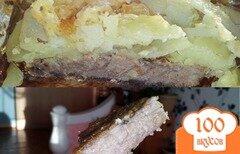Фото рецепта: «Говядина запеченное в фольге»