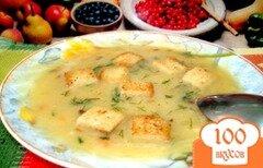 Фото рецепта: «Суп пюре гороховый»