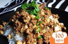 Фото рецепта: «Рис с баклажанами по-японски»