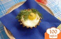 Фото рецепта: «Яйца в тарталетках на завтрак»