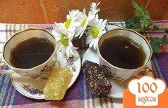 Фото рецепта: «Кофейный напиток с цикорием»