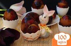 Фото рецепта: «Фруктово-ягодные заливные яйца.»