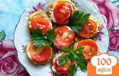 Фото рецепта: «Закуска из кабачков и помидоров»