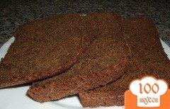 Фото рецепта: «Черный хлеб в хлебопечке»