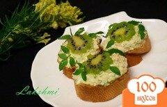 "Фото рецепта: «""Зелёные"" бутерброды»"