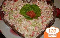Фото рецепта: «Салат от Натальи Варлей с луком-пореем»