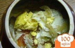 Фото рецепта: «Яйца с овощами в горшочках»