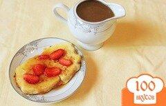 Фото рецепта: «Домашний сироп для блинчиков»