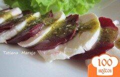 Фото рецепта: «Салат из свеклы и моцареллы»