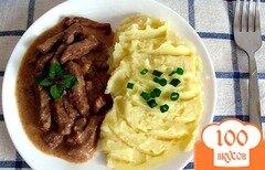 Фото рецепта: «Говядина по-строгановски»