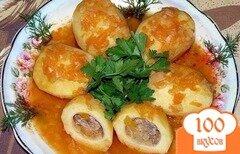 Фото рецепта: «Фаршированная картошка»