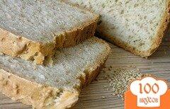 Фото рецепта: «Хлеб без соли»