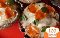 Фото рецепта: «Пицца в шляпках грибов»