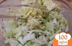 Фото рецепта: «Воздушный зеленый салатик»