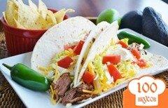 Фото рецепта: «Говядина по-мексикански»