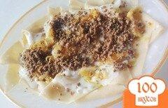 Фото рецепта: «Хинкали по-азербайджански»