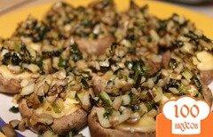 Фото рецепта: «Шампиньоны запеченные с сыром»