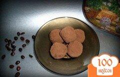 Фото рецепта: «Шоколадные конфеты»