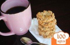 Фото рецепта: «Рассыпчатое печенье с кешью и ирисом»