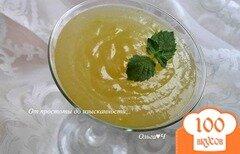 Фото рецепта: «Дынно-лимонный курд»