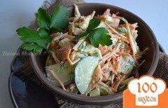 Фото рецепта: «Овощной салат с крабовыми палочками»