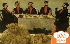 Фото рецепта: «Хинкали грузинские»