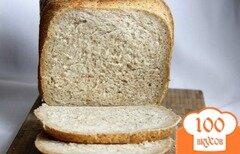 Фото рецепта: «Хлеб пшенично-цельнозерновой»