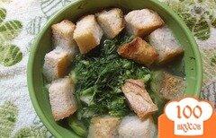 Фото рецепта: «Суп из брокколи с сухариками»