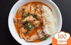 Фото рецепта: «Курица по-индонезийски»