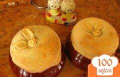 Фото рецепта: «Картошка с грибами в горшочках»