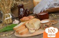 Фото рецепта: «Хлеб на сыворотке»