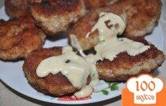 Фото рецепта: «Домашние котлеты под горчичным соусом»