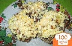 Фото рецепта: «Горбуша под шубкой из майонеза и сыра»