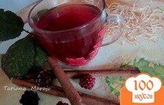 Фото рецепта: «Ежевичный чай с корицей»