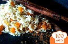 Фото рецепта: «Пряный рис с тыквой»