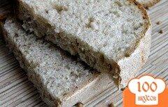 Фото рецепта: «Бородинский хлеб»