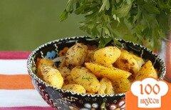 Фото рецепта: «Картофель по-турецки»