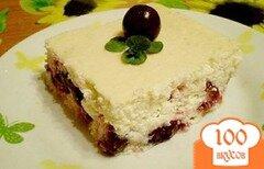 Фото рецепта: «Творожный пудинг с вишнями»