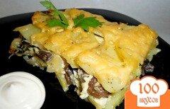 Фото рецепта: «Запеканка с грибами и картофелем»