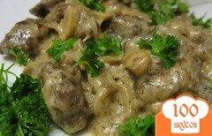 Фото рецепта: «Печень по-строгановски с грибами»