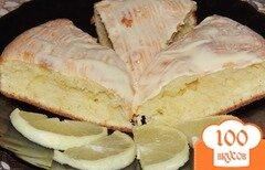 Фото рецепта: «Пирог Лимонник»